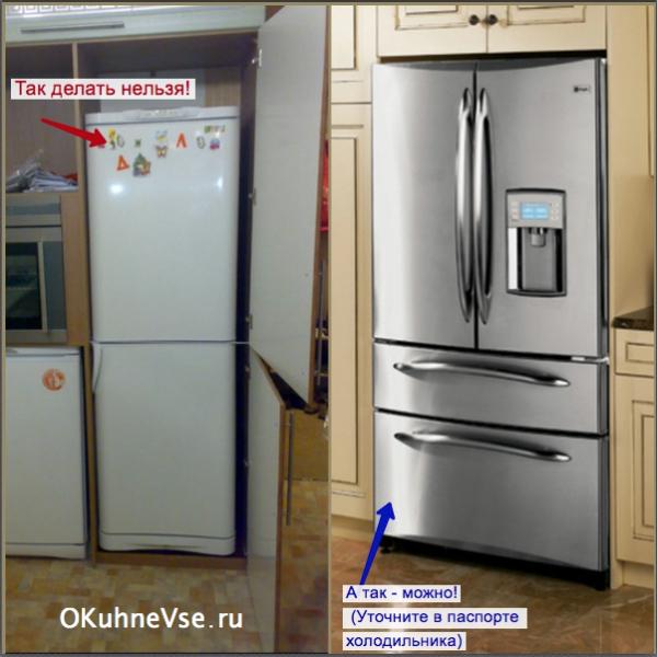 Как встроить холодильник в шкаф своими руками