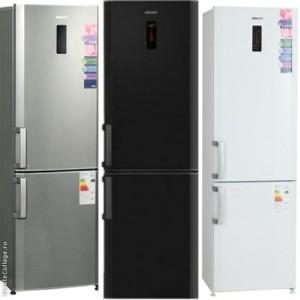 Холодильник для травы