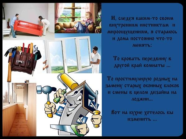 Сказка-4