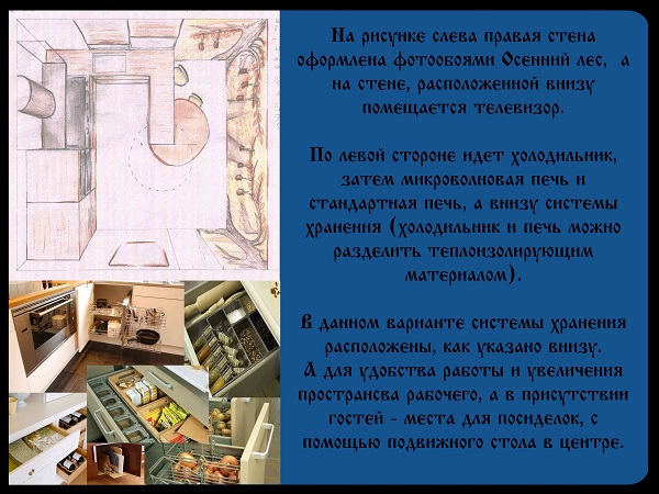 Сказка-6