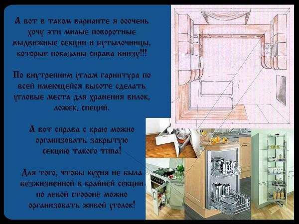 Сказка-7